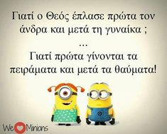 Greek Memes, Funny Greek Quotes, Unique Quotes, Best Quotes, Funny Images, Funny Photos, Funny Texts, Funny Jokes, Minion Jokes