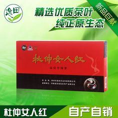 $26.60 (Buy here: https://alitems.com/g/1e8d114494ebda23ff8b16525dc3e8/?i=5&ulp=https%3A%2F%2Fwww.aliexpress.com%2Fitem%2FBlack-Tea-Runchang-slimming-tea-wholesale-natural-health-tea-Eucommia-supply-women-Black-Tea-origin%2F32457202447.html ) 2015 Limited Rushed Tablet Sexo Sex Products Black Tea Runchang Slimming Wholesale Natural Health Eucommia Supply Women Origin  for just $26.60