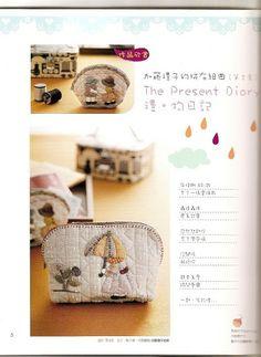 巧手易26.08年6-7月刊 - 惠沁 - Picasa Web Albums
