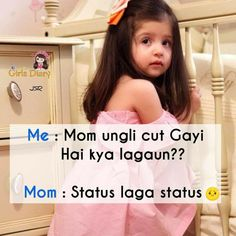 My mom love you yar amaaa Bff Quotes Funny, Stupid Quotes, Funny Quotes For Kids, Naughty Quotes, Sister Quotes, Humor Quotes, Girly Attitude Quotes, Girly Quotes, Funny Gaming Memes