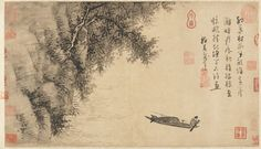 Wu Zhen (吳鎮, 1280-1354) was a painter during the Yuan Dynasty.