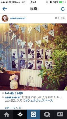 ウェルカムスペース Crazy Wedding, Tree Wedding, Wedding Cards, Wedding Day, Wedding Images, Wedding Designs, Wedding Styles, Welcome Boards, Happy Images