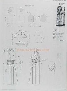 Click to close image, click and drag to move. Use arrow keys for next and previous. Clothing Patterns, Dress Patterns, Japanese Sewing Patterns, Japanese Books, Fashion Books, Close Image, Handicraft, Arrow Keys, Handmade