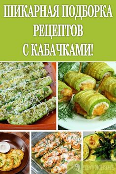 Письмо «Halo студия V! Greek Recipes, Diet Recipes, Cooking Recipes, Healthy Recipes, Roasted Vegetable Recipes, Roasted Vegetables, Good Food, Yummy Food, Tasty