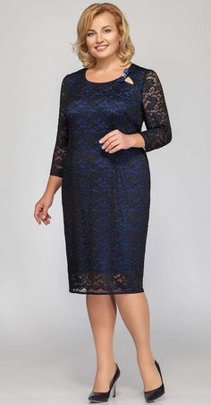 Wilson's media content and analytics Vestidos Plus Size, Plus Size Dresses, Satin Formal Dress, Mermaid Prom Dresses Lace, Lace Dress Styles, African Wear Dresses, Stylish Clothes For Women, Mothers Dresses, Curvy Women Fashion