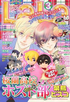 Read manga Ouran High School Host Club online in high quality Cute Poster, Poster Wall, Poster Prints, Wallpaper Animé, Manga Art, Anime Art, Japanese Poster Design, Kpop Posters, Otaku