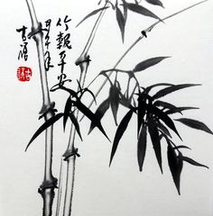 chinese painting bamboo - Google Search