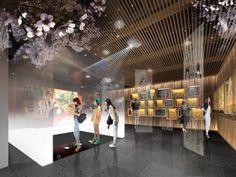 National Women's Museum / 일산 국립여성사박물관