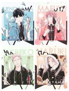 - Shounen And Trend Manga Anime Guys, Manga Anime, Anime Art, Cute Wallpaper Backgrounds, Cute Wallpapers, Tsundere, Animes Wallpapers, Manga Characters, Shounen Ai