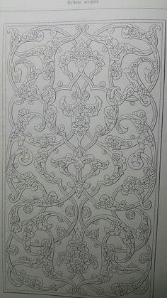 Turkish Art, Turkish Tiles, Islamic Art Pattern, Pattern Art, Embroidery Patterns, Hand Embroidery, Illumination Art, Iranian Art, Islamic Art Calligraphy