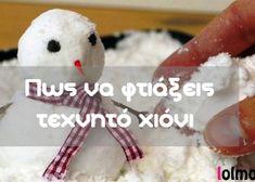 Διαγράψτε την Ελλάδα...Αν τολμάτε - Lol moms Christmas Time, Merry Christmas, Merry Little Christmas, Wish You Merry Christmas