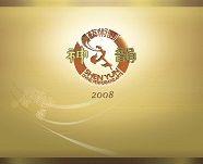 Shen Yun Performing Arts 2008 tour album