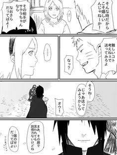 Naruhina Doujinshi, Boruto, Naruto Sasuke Sakura, Naruto Comic, Akatsuki, Love Her, Manga, Feelings, Comics