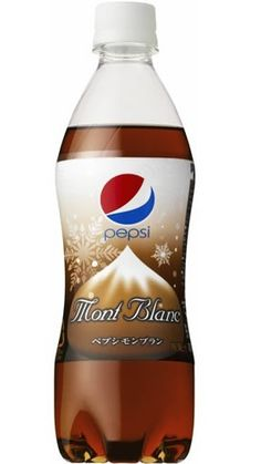 Absolutely batty flavors of Pepsi. Examples include Pepsi White, which is yogurt-flavored; Pepsi Ice Cucumber, which is flavored like, well, cucumber; and Pepsi Azuki, which is flavored like the Azuki Bean. Now let's all welcome to the party Pepsi Mont Blanc.