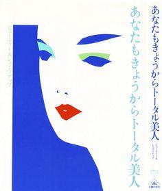 Zenji Funabashi : FACES