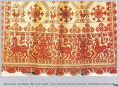 ancient russian embroidery . . russian north . city Vologda