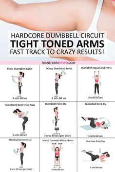 #armfat #dumbbellforwomen #flabbyarms #womensworkouts #dumbbellcircuit Tone and tighten your arms with this dumbbell circuit. You'll be full of motivation to get that summer body. Wondering how to get rid of those flabby arms? Do this 30 day strength training challenge at home or in the gym and you'll be surprised by the before and after results. This fitness plan will tone your biceps and you'll be full of confidence at the beach this Summer. Just click on the pin to see the full workout.