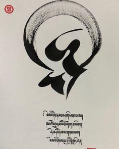 Tibetan Calligraphy by Jamyang Dorjee Chakrishar.