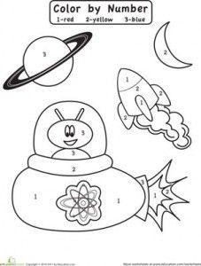 Space Worksheet