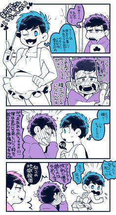 Embedded Osomatsu San Doujinshi, Laughing And Crying, Ichimatsu, Drawing Tips, Romans, Anime Characters, Brother, Ships, Kawaii