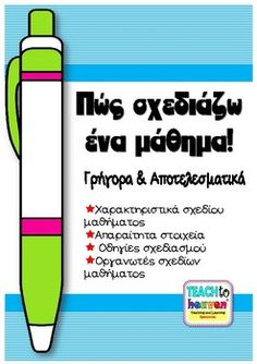 Classroom Management, Letters, Teaching, Education, Maths, School, Classroom Ideas, Drawings, Letter