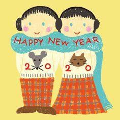 2020 : お知らせ と 日々のこと Happy New Year, Snoopy, Fictional Characters, Fantasy Characters, Happy New Year Wishes