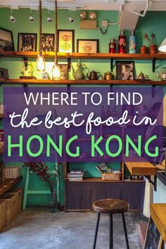 Spending time in all parts of Hong Kong will do you good, and will give you the best feel for all that this high energy city has to offer. As you're exploring, here are some of the best places and best food in Hong Kong to try!