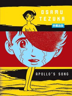Apollo's Song by Osamu Tezuka. Cover design by Chip Kidd Book Cover Design, Book Design, Chip Kidd, Marca Personal, Publication Design, Communication Design, Environmental Graphics, Signage Design, Advertising Design