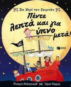 Preschool Education, Activities For Kids, Fairy Tales, Kindergarten, Books, Diy, Illustration, Libros, Bricolage