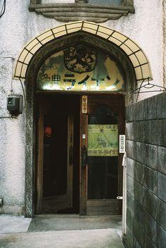 名曲喫茶 ライオン  cafe Lion -Tokyo