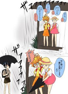 (What happen to Norman? Anime Crossover, Anime Manga, Anime Art, Arte Do Kawaii, Anime Akatsuki, Norman, Studio Ghibli Movies, Tsundere, Diabolik Lovers