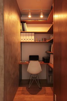 Find the best idea to make a home office for two. Sharing a house office sounds next a great idea at first glance. It saves stirring large quantity of song and then again of having to create two swap rooms. Home Interior, Modern Interior Design, Home Design, Interior Design Living Room, Interior Architecture, Design Ideas, Home Office Layouts, Home Office Desks, Home Office Furniture