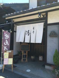 Inuyama city Aichi Japan