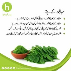 Easy Health Care offers professional health care tips and support and health care products Barley Benefits, Fruit Benefits, Home Health Remedies, Natural Health Remedies, Alternative Health, Alternative Medicine, Health Magazine, Health And Beauty Tips