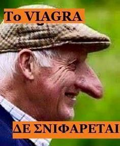 Funny Greek, Lol, Greek Quotes, Have A Laugh, Just For Laughs, Comedy, Funny Pictures, Funny Quotes, Jokes