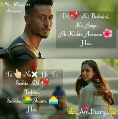 My Love Song, Love Song Quotes, Love Songs Lyrics, Song Lyric Quotes, Cool Lyrics, Romantic Love Quotes, Music Lyrics, Love Songs Hindi, Bollywood Quotes