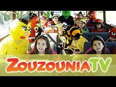 Ζουζουνια - Τα παπακια - YouTube