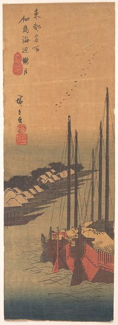 Utagawa Hiroshige (1797–1858). Period: Edo period (1615–1868) Culture: Japan Medium: Polychrome woodblock print; ink and color on paper