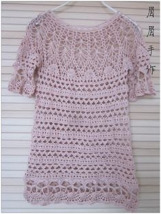 crochet lace blouse for ladies, crochet pattern | make handmade, crochet, craft