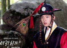 Arang And The Magistrate, Riding Helmets, Cowboy Hats, Captain Hat, Fashion, Moda, Fashion Styles, Fashion Illustrations