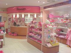 Sanrio Hello Kitty Store