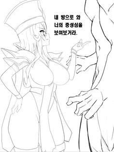 [히오스]화이트메인님께 충성을...! : 네이버 블로그 Manga, Chill, Pikachu, Character Design, Animation, Draw, Comics, Anime, Twitter