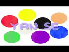 Mandarin For Kids - Learn Your Colours by Basho kids song colors in chinese Mandarin Lessons, Learn Mandarin, Teaching Colors, Teaching Ideas, China, Youtube Videos For Kids, Color Songs, Chinese Crafts, Kids Laughing