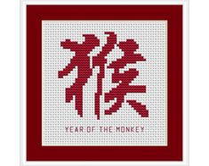 12 Chinese Zodiac Sign Cross Stitch Charts for by HollysHobbiesUK