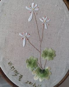 Flower Embroidery Designs, Creative Embroidery, Learn Embroidery, Cross Stitch Embroidery, Embroidery Patterns, Hand Embroidery, Sewing Stitches, Japanese Embroidery, Sewing Art