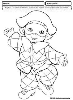 carnival pictures for coloring free child Clown Crafts, Carnival Crafts, Carnival Costumes, Halloween Crafts, Pattern Coloring Pages, Free Coloring Pages, Coloring Books, Print Pictures, Colorful Pictures