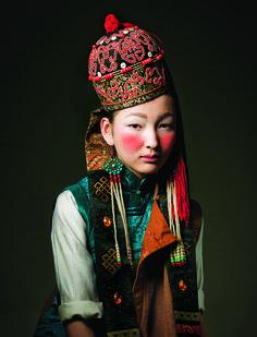 Монгол Эрхэмсэг оршихуй