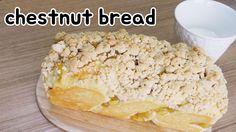 [몽브셰] 밤식빵 만들기 (chestnut bread)