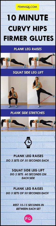 Add this to your hip and glutes workouts or you can do at least 3-4 sets to get the maximum benefit,