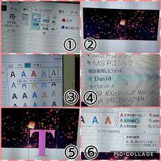 masamiさんはInstagramを利用しています:「. 需要があるか分からないけど、質問があったので…(*´-`) . 今まで💻で文字しか打ったことしかない私がやってるやり方なのでもっと簡単な方法があると思います💦 . . 💎Excelで作成する#today風席次表 の表紙の作り方💎 . ①…」 Excel, Ticket, Poster, Instagram, Billboard